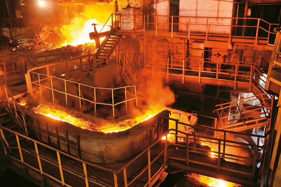 Industria Metalúrgica y Siderúrgica